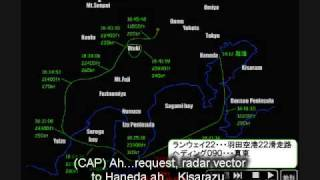 Japan Airlines Flight 123 Accident (12 Aug 1985) - Cockpit Voice Recorder [English Subbed]