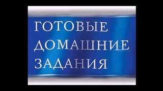 Сочинение по литературе. Трагическое и комическое в сказе Н. С. Лескова «Левша»