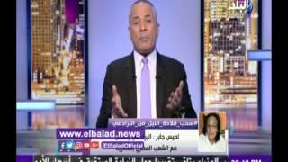 لميس جابر: البرادعي قائد حملة منع التجنيد الإجباري .. «فيديو»