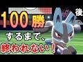 【ポケモンUSUM】100勝するまで終われない地獄の生放送-後編-