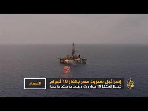 صفقة مصرية لشراء الغاز من إسرائيل لعشر سنوات  - نشر قبل 1 ساعة