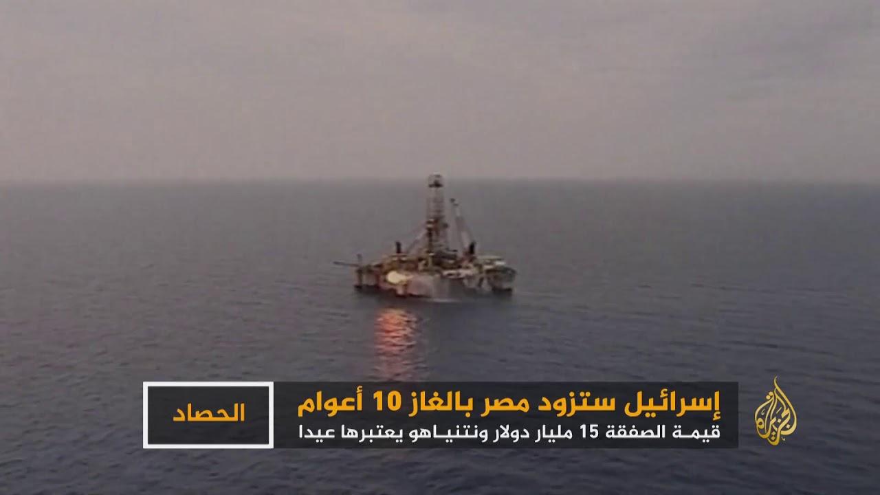 الجزيرة:صفقة مصرية لشراء الغاز من إسرائيل لعشر سنوات