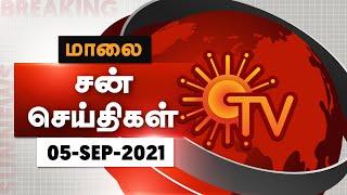 Sun tv News