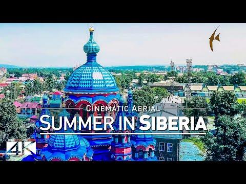 【4K】Drone Footage | Irkutsk & Ulan-Ude - Siberia Is Russia 2019 .: Cinematic Aerial | Россия Иркутск