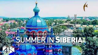 4KDrone Footage  Irkutsk & Ulan-Ude - Siberia is Russia 2019 .: Cinematic Aerial  Россия Иркутск