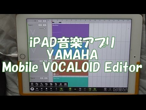 Yamaha Vocaloid Sign In