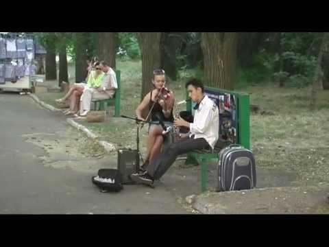 Дуэт Скрипачка и