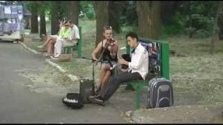 Download Дуэт Скрипачка и саксофонист, г. Одесса - 2011 год Mp3 and Videos