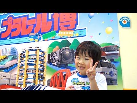 Plarail Expo in Tokyo 2015 -Gacchan