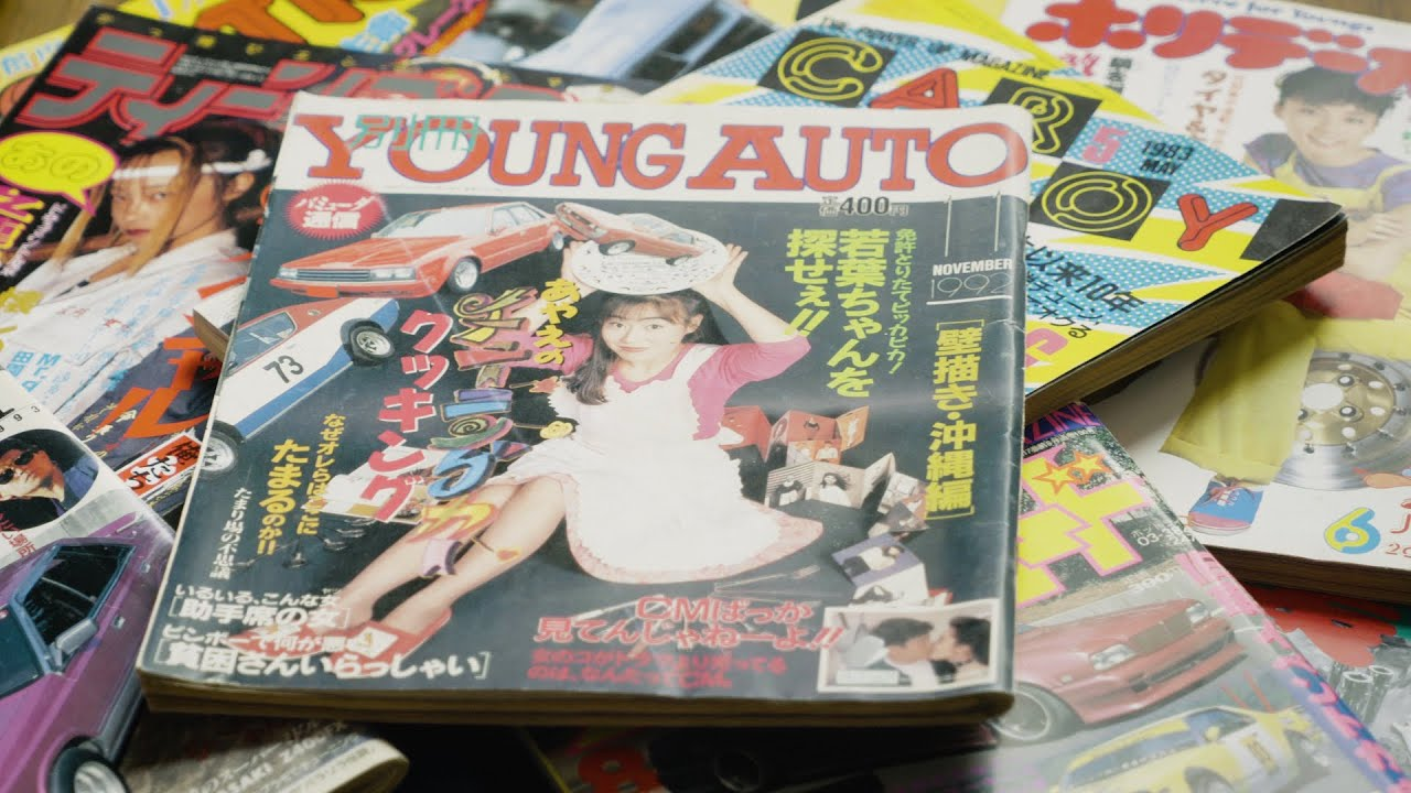 How Japanese Bosozoku Culture Inspired an NYC Tuner