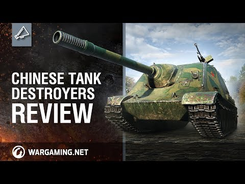 World of Tanks - Chinese Tank Destroyers Review