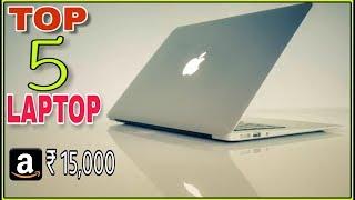 Best laptop under 15,000 in november 2019   best laptops in flipkart diwali sale