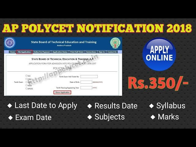 AP POLYCET 2018 - Notification, Application, Exam Date, Results, Hall Tickets
