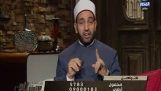 الرد على «ادعاء اليهود بأن النار لن تمسهم إلا أياما معدودة».. فيديو