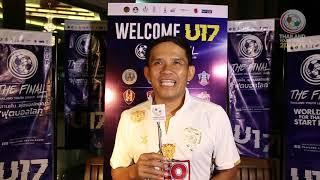 Thailand Youth League : สัมภาษณ์ความพร้อมทีมสิงห์ เชียงราย ยูไนเต็ด รุ่นอายุไม่เกิน 17 ปี