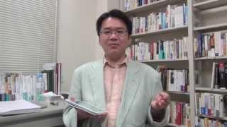 電子書籍の出版── Kindle Direct Publishing を用いて