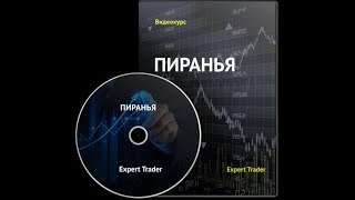 Форекс курсы. Фазы рынка для Форекс и фьючерсов. Смена и продолжение тенденции (слом).