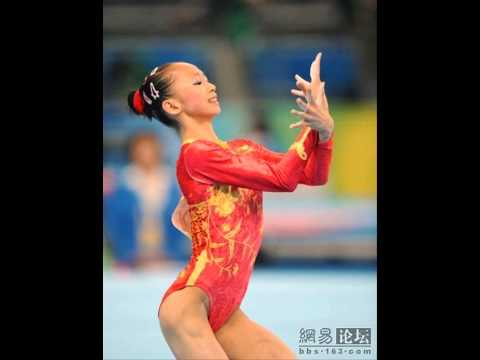 Yang Yilin - Floor Music 2008