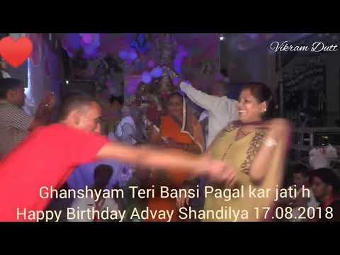 Ghanshyam Teri Bansi Pagal Kar Jati H