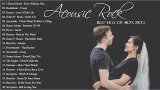 Acoustic Soft Songs | Best Soft Songs Of All Time | Best Soft Rock Ballads Of 80's 90's