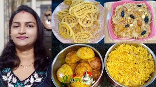 My Morning Routine Vlog || Telugu Vlogs // Chakli Recipe || Sweet Vermicelli Recipe