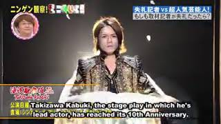 Hideaki takizawa prank