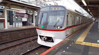 【この編成も引退した】都営5300形5316編成 快速西馬込行き 京成小岩駅発車