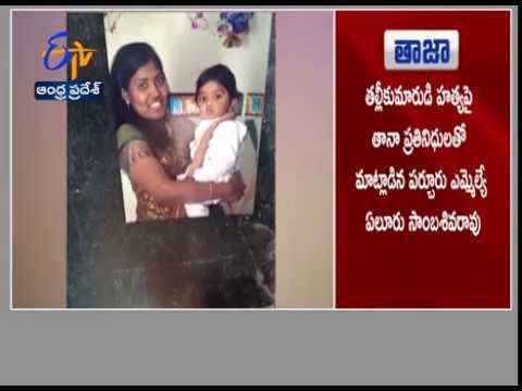 NRI Telugu Mother, Son   Found Murdered at New Jersey   America