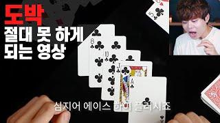 미친 기술력의 한국인 타짜 기술사! 타짜3 일출도 발라버릴 수준.. 진짜 말도 안 됨ㄷㄷ  니키