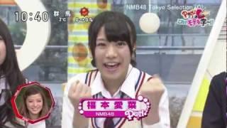 2012.01.12 ON AIR (LIVE) 【出演】 山田菜々/福本愛菜/重盛さと美 ほ...
