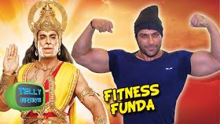 Nirbhay Wadhwa's FITNESS FUNDA | Sankatmochan Mahabali Hanuman