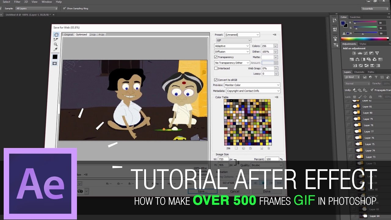 how to create a gif with swing effect