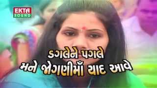 Jignesh Kaviraj Live 2015 | New Gujarati Garba 2015 | Kanaya Morali Vada | FULL VIDEO SONG