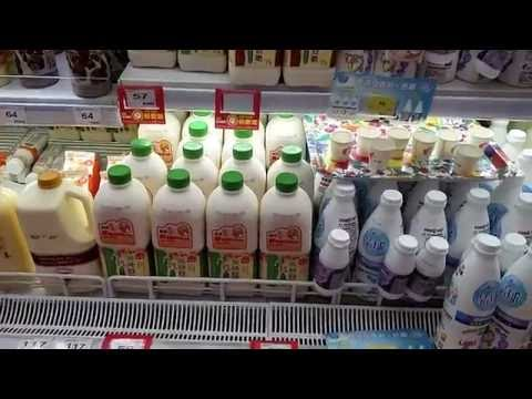 What a giant supermarket in Taipei is like (+ cost of living prices)