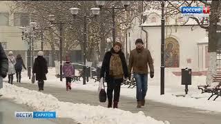 Саратовская область оказалась во власти снежной стихии
