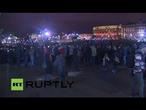 LIVE: Opposition rally in Moscow in support of Navalny
