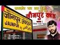 जरुर सुने यह Bijay Lal Yadav Ka Dardnak Birha Kand || Superhit Birha Kand By Bijay Lal Yadav