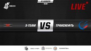 Чемпионат Нижегородской области: X-TEAM vs. Транснефть Верхняя Волга (16.11.2019)