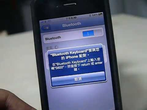 how to connect a bluetooth keyboard to a mac youtube