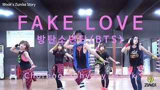Fake Love - BTS ( 방탄소년단 ) / K-Pop / Easy Dance Fitness Choreography / Zumba® / ZIN™