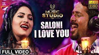 Saloni I love u | Official Full | Saroj Samal & Lopamudra | Tarang Music