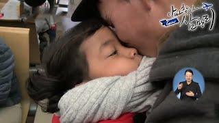 글로벌 아빠 찾아 삼만리 - [스페셜]캄보디아에서 온 남매 2부- 눈물의 약속_#002
