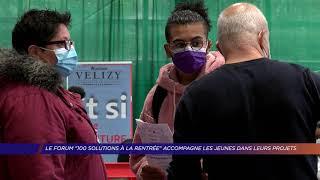 Yvelines | Le forum «100 solutions à la rentrée» accompagne les jeunes dans leurs projets