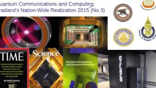 """ไอทีควอนตัม ๑/๒ : โลกอนาคต (ฉบับเต็ม) - Quantum Information Technology (1/2) - Updated 2015"""" (FULL)"""