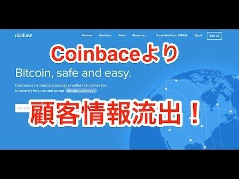 Bitcoin News ビットコインニュース #60 by BitBiteCoin.com