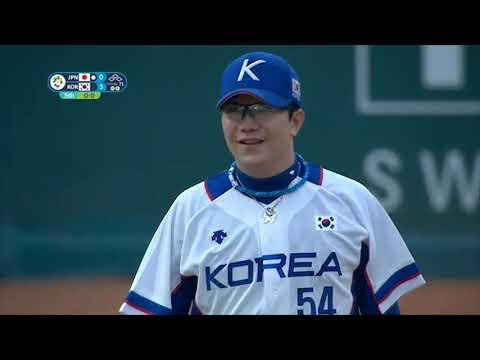 Baseball Demo Reel - Asian Games Gold Medal Match