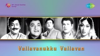 "Listen to the melodious song,"" oorayiram paarvayile"" sung by tm soundararajan from film vallavanukku vallavan. music: veda lyrics: kannadasan cast: sa as..."