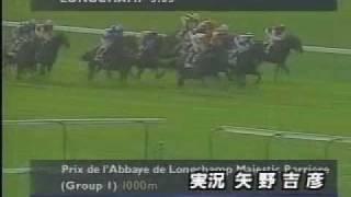 1999 Prix de l'Abbaye de Longchamp