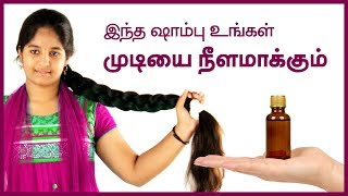 Which shampoo is best for hair fall, Dandruff ? Hair Growth - Tamil Beauty Tips