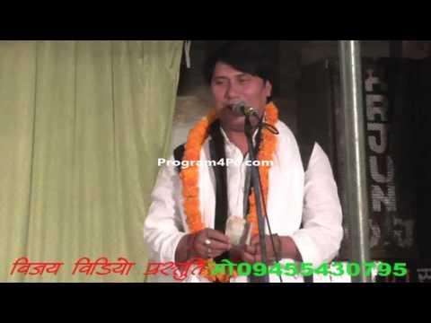 vijay lal vandna geet mirzapur 2017